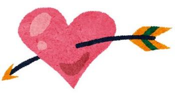 free-valentine-illustration-heart-arrow.jpg