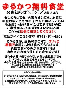 muryoshokudo180504.jpg