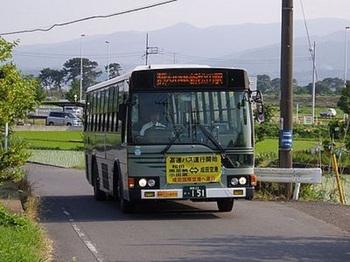 400px-KC-MP617M-Fujikyu-M5654-Daylighton.jpg