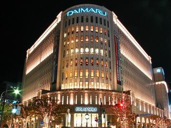 daimaru_002.jpg