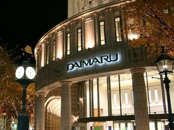 daimaru_013.jpg