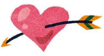 free-valentine-illustration-heart-arrow.jpg
