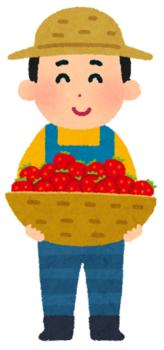 fruit_nouka_man_ichigo.png