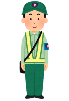 job_chusya_kanshiin_man.png