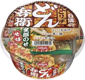 l_kuro_181009zenbusoba02.jpg