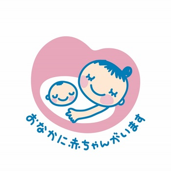 maternitymark_09.jpg