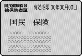 syoumeisyo01_01.png